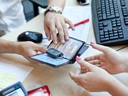 бу машины в кредит приватбанк кредитная карта с плохой кредитной историей без отказа онлайн с доставкой по почте