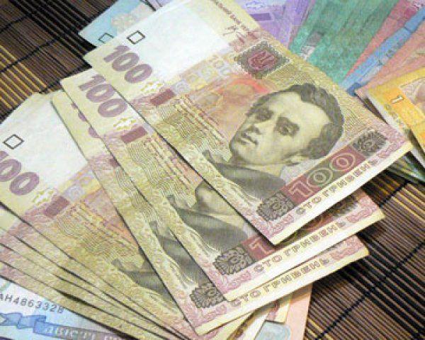 взять кредит на 150 тысяч гривен